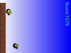 Cannon Droid2 1.0 Screenshot