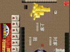 Cantonese Mahjong 8.24 Screenshot