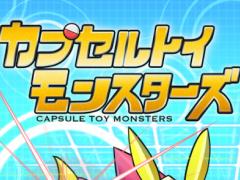 Capsule toy Monsters 1.1.0 Screenshot