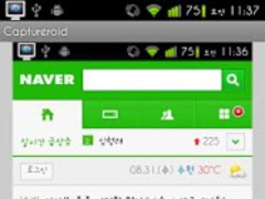 Captrueroid 1.0 Screenshot