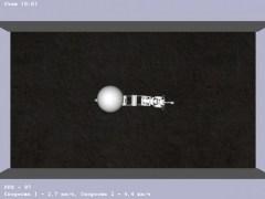 CarBall  Screenshot