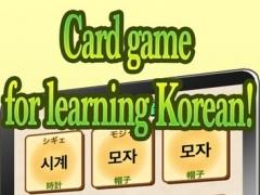 Card game for learning Korean! KIDS 1.0.4 Screenshot