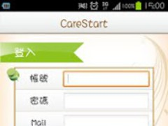 CareStart 1.0 Screenshot
