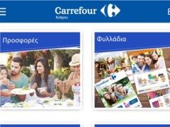 Carrefour Cyprus 3.0.1 Screenshot