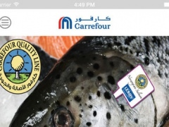 Carrefour Jordan 2.4 Screenshot