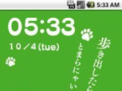 Cat follows my way. 1.0 Screenshot