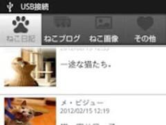 CatBoard 2.2.2 Screenshot