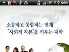Catholic University of Korea 1.7.1 Screenshot