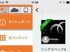 CB UMEX 1.5.1 Screenshot
