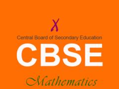cbse 10th Maths Text Books 1.0 Screenshot
