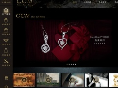 CCM钻石 1.3 Screenshot