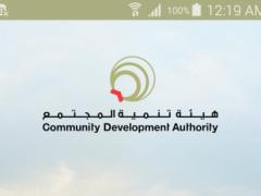 CDA Sanad RV 1.0.4 Screenshot