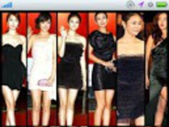 Celebrity dress fashion 1.00 Screenshot