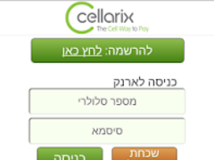 Cellarix - Mobile Wallet 2.1.0 Screenshot
