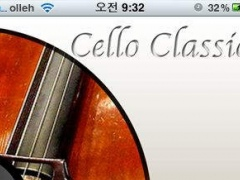 Cello Classic for You 1.0 Screenshot