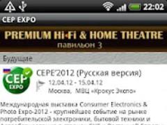 CEP EXPO 1.0.1869 Screenshot
