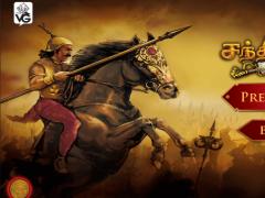 Chandrahasam 2.2.1 Screenshot