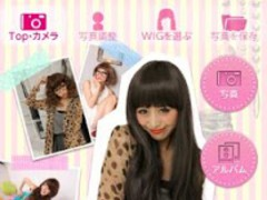 change wig camera 1.0.1 Screenshot