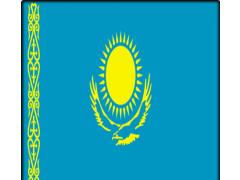 Channel TV Kazakhstan Info 1.0 Screenshot