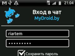 Chat MyDroid 1.0 Screenshot