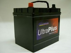 Cheap Car Batteries 1.0 Screenshot