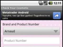 Check Your Cosmetic 1.4 Screenshot