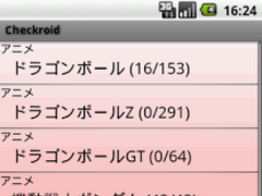 Checkroid 1.1.1 Screenshot