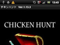 Chicken Hunt 1.13.8 Screenshot
