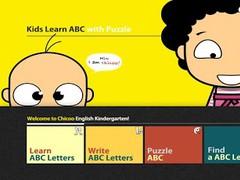 Chicoo's English Kindergarten 1.3 Screenshot