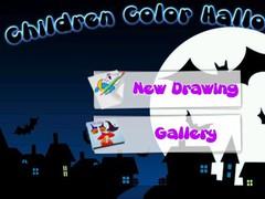 Children Color Halloween Free 0.8.6 Screenshot