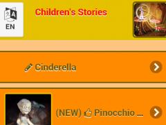 Children's Stories 0.0.1 Screenshot