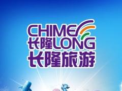 Chimelong Flash 1.3 Screenshot