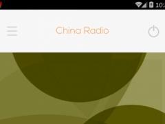 China AM FM Radio Stations 5.0 Screenshot