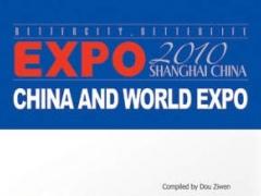 China and World EXPO. 1.0 Screenshot