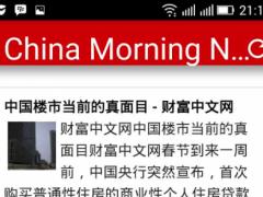 China Morning News 0.1 Screenshot