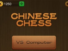 Chinese Chess:free classic puzzle game with friend 1.0.1 Screenshot