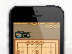 Chinese Chess Free for iPad and iPhone 1.9 Screenshot