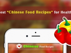 Chinese Food Recipes - Best Foods For Health 1.0 Screenshot