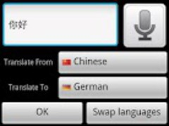 Chinese German Translator 1.0 Screenshot