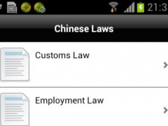 (Chinese Laws) Customs Law 1.1 Screenshot
