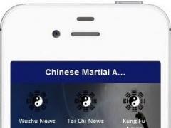 Chinese Martial Arts Magazine 2.0 Screenshot