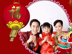 Chinese New Year Frames HD 1.3 Screenshot