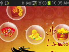 Chinese NewYear Live Wallpaper 1.0 Screenshot
