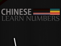 Chinese Numbers & Counting 6.23 Screenshot