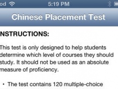 Chinese Placement Test 1.3 Screenshot