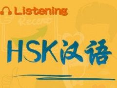 Chinese Plan PRO-HSK3 Listening 2.5.0 Screenshot
