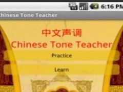 Chinese Tones Teacher Free 1.4 Screenshot