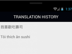 Chinese Vietnamese Translator - Vietnamese Chinese 1.0.6 Screenshot