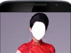 Chinese Wedding Suit Montage 1.0 Screenshot