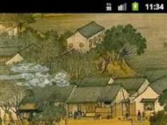 ChinesePainting LiveWallpaper2 1.1 Screenshot